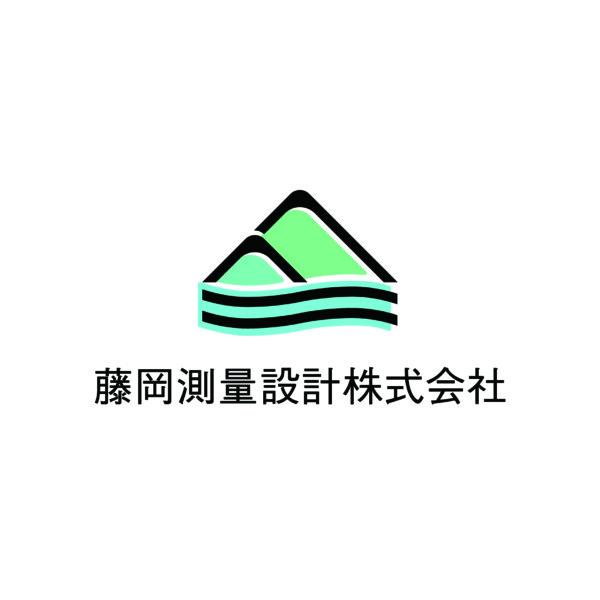 藤岡測量設計株式会社さま